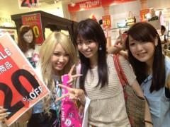 林宏美 公式ブログ/渋谷ショッピング 画像2