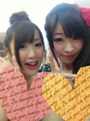 林宏美 公式ブログ/1期生 画像2