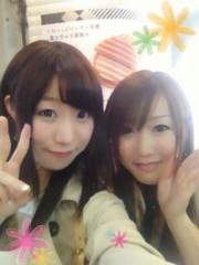 林宏美 公式ブログ/あいりーん*カタモミライブ 画像3