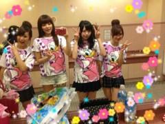 林宏美 公式ブログ/Disneysea夏5 画像1