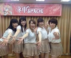 林宏美 公式ブログ/(金)一週間お疲れさまライブ! 画像3
