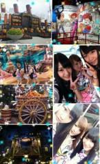 林宏美 公式ブログ/ディズニーsea! 画像1