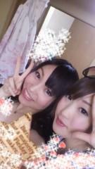 林宏美 公式ブログ/あかりんとみうみう 画像2