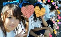林宏美 公式ブログ/学校生活 画像3