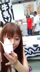 渋沢一葉 公式ブログ/吉本WONDER CAMP 画像3