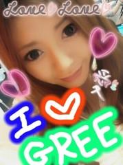 渋沢一葉 公式ブログ/GREEさん!!  画像1