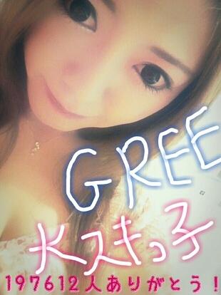 GREEトピックス記念♪