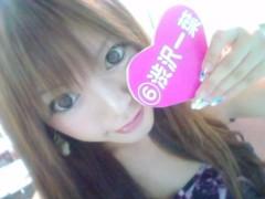 渋沢一葉 公式ブログ/鯛とキスシーン…! 画像1