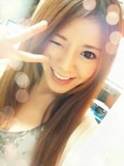 渋沢一葉 公式ブログ/このあとすぐ!!21時〜【渋沢ー葉】生放送! 画像1