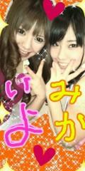 渋沢一葉 公式ブログ/アイドルリーグ!メンバー紹介ο 画像1