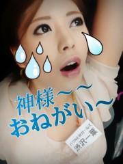 渋沢一葉 公式ブログ/夜中に血糖値上げてしまうブログですみません。 画像3