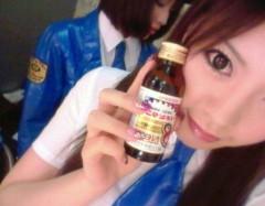 渋沢一葉 公式ブログ/夢がモリモリο 画像2
