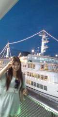 渋沢一葉 公式ブログ/夜景を見ながらキス… 画像2