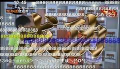 渋沢一葉 公式ブログ/第一試合ゴング! 画像2