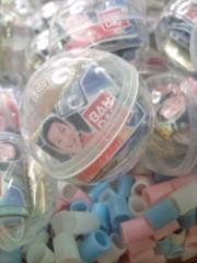 渋沢一葉 公式ブログ/どんマイケルο 画像2