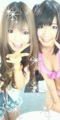 渋沢一葉 公式ブログ/ありがとうございました 画像1