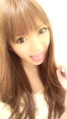 渋沢一葉 公式ブログ/メール下さい! 画像1