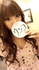 渋沢一葉 公式ブログ/う○こ 画像1