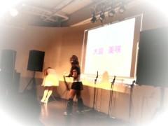 渋沢一葉 公式ブログ/女子プロレスラーからのプレゼント。 画像3