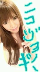 渋沢一葉 公式ブログ/まもなく!生放送 画像1