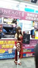 渋沢一葉 公式ブログ/コスプレ 画像2