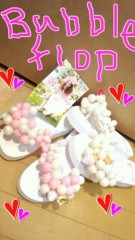 渋沢一葉 公式ブログ/Bubble flop 画像3