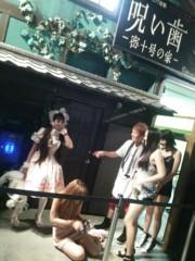 渋沢一葉 公式ブログ/お化け屋敷【呪い歯】ロケ! 画像2
