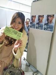 渋沢一葉 公式ブログ/ハダカの。。。 画像2
