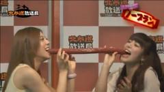 渋沢一葉 公式ブログ/巨大サラミ一気食い…!! 画像1