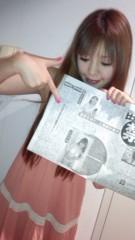 渋沢一葉 公式ブログ/本日の東スポに出てます! 画像1