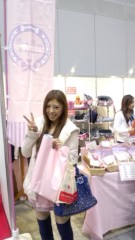 渋沢一葉 公式ブログ/横浜ペット博。 画像2