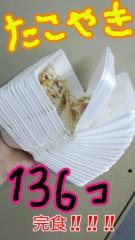 渋沢一葉 公式ブログ/たこ焼き136個完食!! 画像2