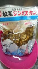 渋沢一葉 公式ブログ/ジンギスカン 画像1