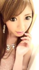 渋沢一葉 公式ブログ/ありがとう! 画像1