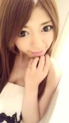 渋沢一葉 公式ブログ/GREEトピックス!!! 画像1