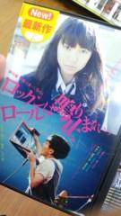 渋沢一葉 公式ブログ/かまってちゃん。 画像1