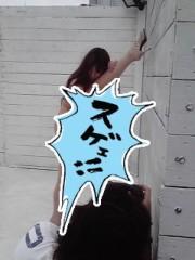 渋沢一葉 公式ブログ/ヤングチャンピオンο 画像2