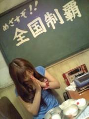渋沢一葉 公式ブログ/給食ο 画像1