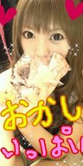 渋沢一葉 公式ブログ/バレンタインο 画像1