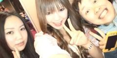 渋沢一葉 公式ブログ/ワイワイワイ 画像1