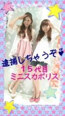 渋沢一葉 公式ブログ/復活!ミニスカポリス! 画像1