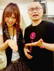 渋沢一葉 公式ブログ/ユリオカ超特Qさんο 画像1