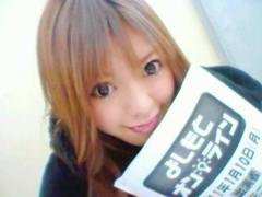 渋沢一葉 公式ブログ/生放送! 画像1