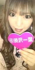 渋沢一葉 公式ブログ/本日オンエア! 画像1