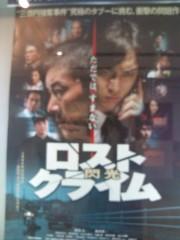 渋沢一葉 公式ブログ/今日見た映画は…ο 画像1