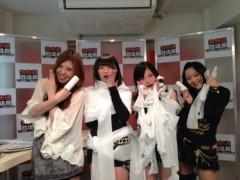渋沢一葉 公式ブログ/ミイラ女子。 画像1