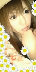 渋沢一葉 公式ブログ/スタンハンセン女子 画像1