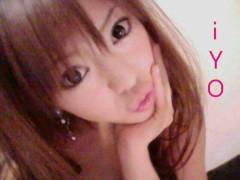 渋沢一葉 公式ブログ/私の名前は…ο 画像1