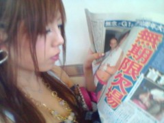 渋沢一葉 公式ブログ/嗚呼…藤丸君…ο 画像1