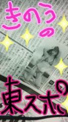 渋沢一葉 公式ブログ/リングアナ!! 画像2